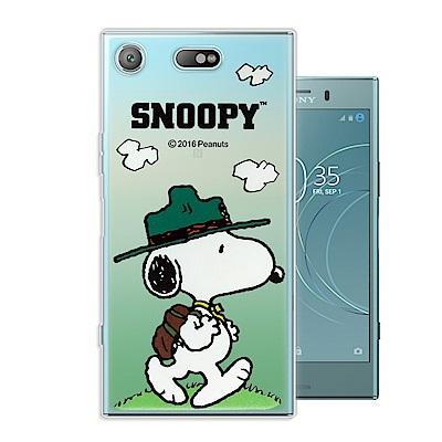史努比 SONY Xperia XZ1 Compact 漸層彩繪軟式手機殼(郊遊)