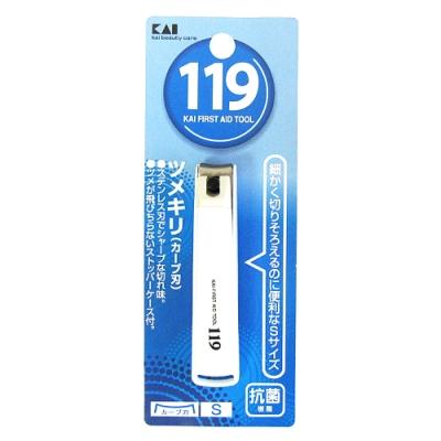 日本KAI貝印指甲刀-S×3入