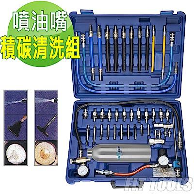 良匠工具 專業級噴油嘴積碳清洗及汽油幫浦壓力測試組 台灣製造