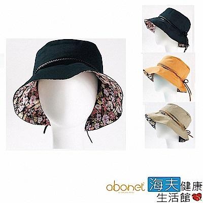 海夫健康生活館 abonet 頭部 保護帽 小碎花 遮陽款