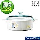 (下單5折)(送2入餐盤組)康寧Corningware 3.25L圓形康寧鍋-丹麥童話