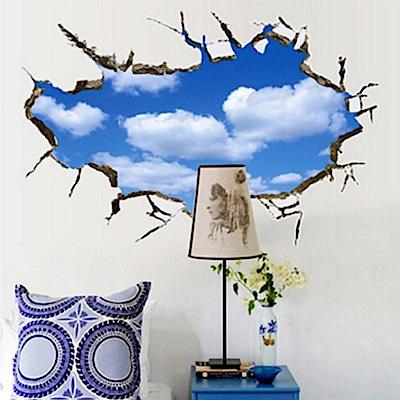 半島良品 DIY無痕壁貼-3D藍天白雲 AY9253 60x90cm
