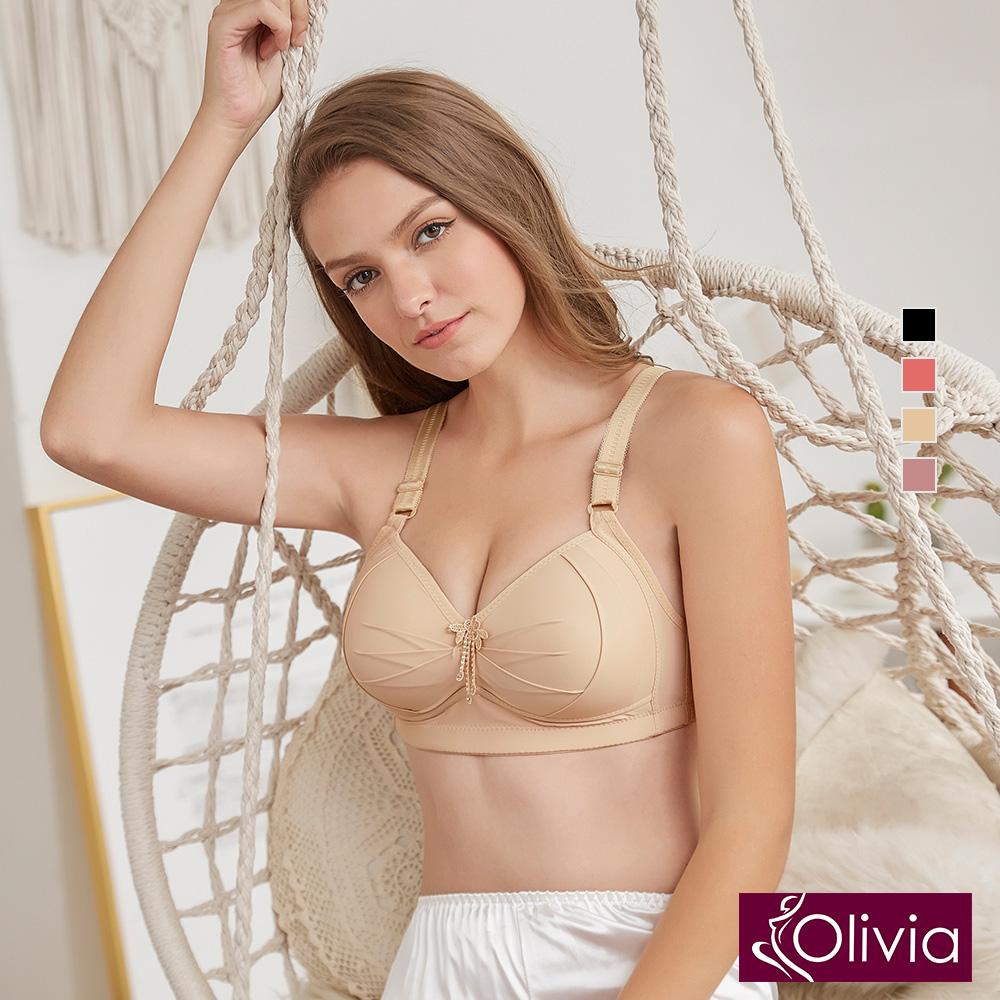 Olivia 無鋼圈大尺碼絲滑側收副乳無痕舒適內衣-膚色