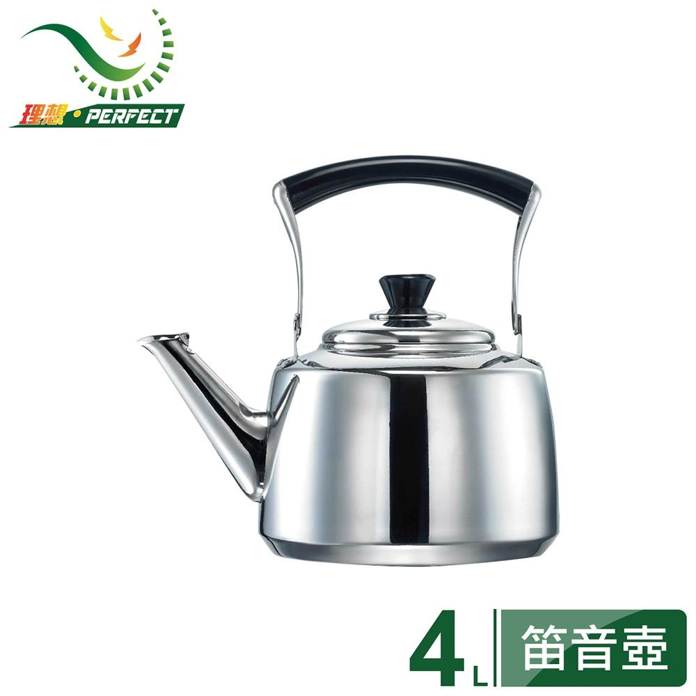 [PERFECT 理想] 理想晶品不銹鋼茶壺4L