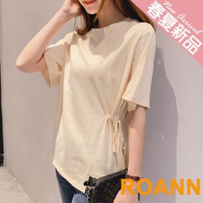 圓領不規則皺褶抽繩短袖T恤 (共二色)-ROANN