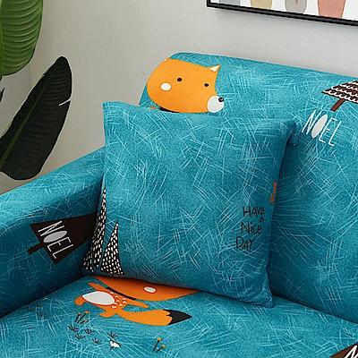 媽媽咪呀 小王子的狐狸 舒適彈性沙發套/單人座(贈1個抱枕套)