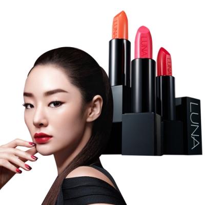 即期品 韓國LUNA 持久保濕亮彩唇膏3.5g