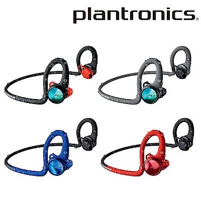 [時時樂限定]繽特力 Plantronics BackBeat FIT 2100藍牙運動耳機