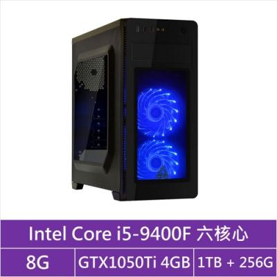 華碩B365平台[衝擊戰車]i5六核GTX1050Ti獨顯電玩機