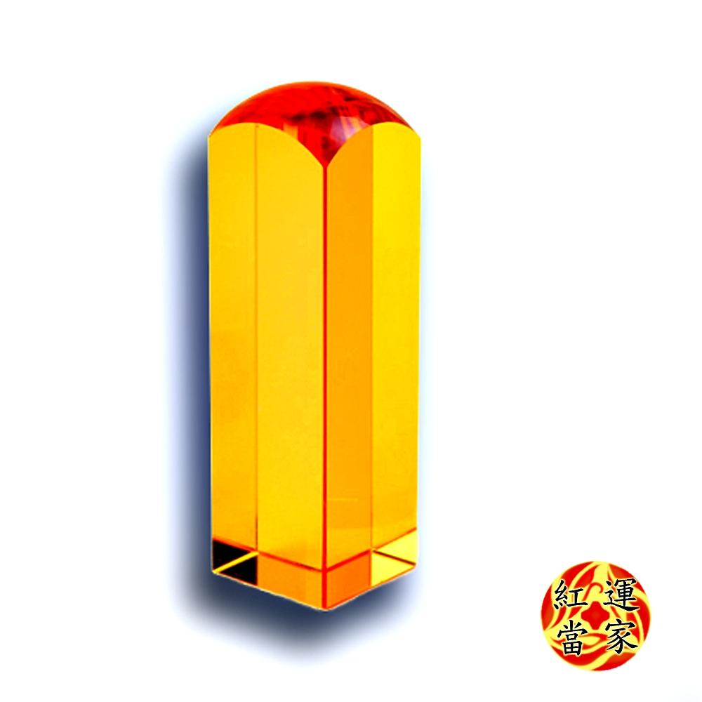 (超值2入組) 紅運當家 招財開運 黃水晶方形印章印材