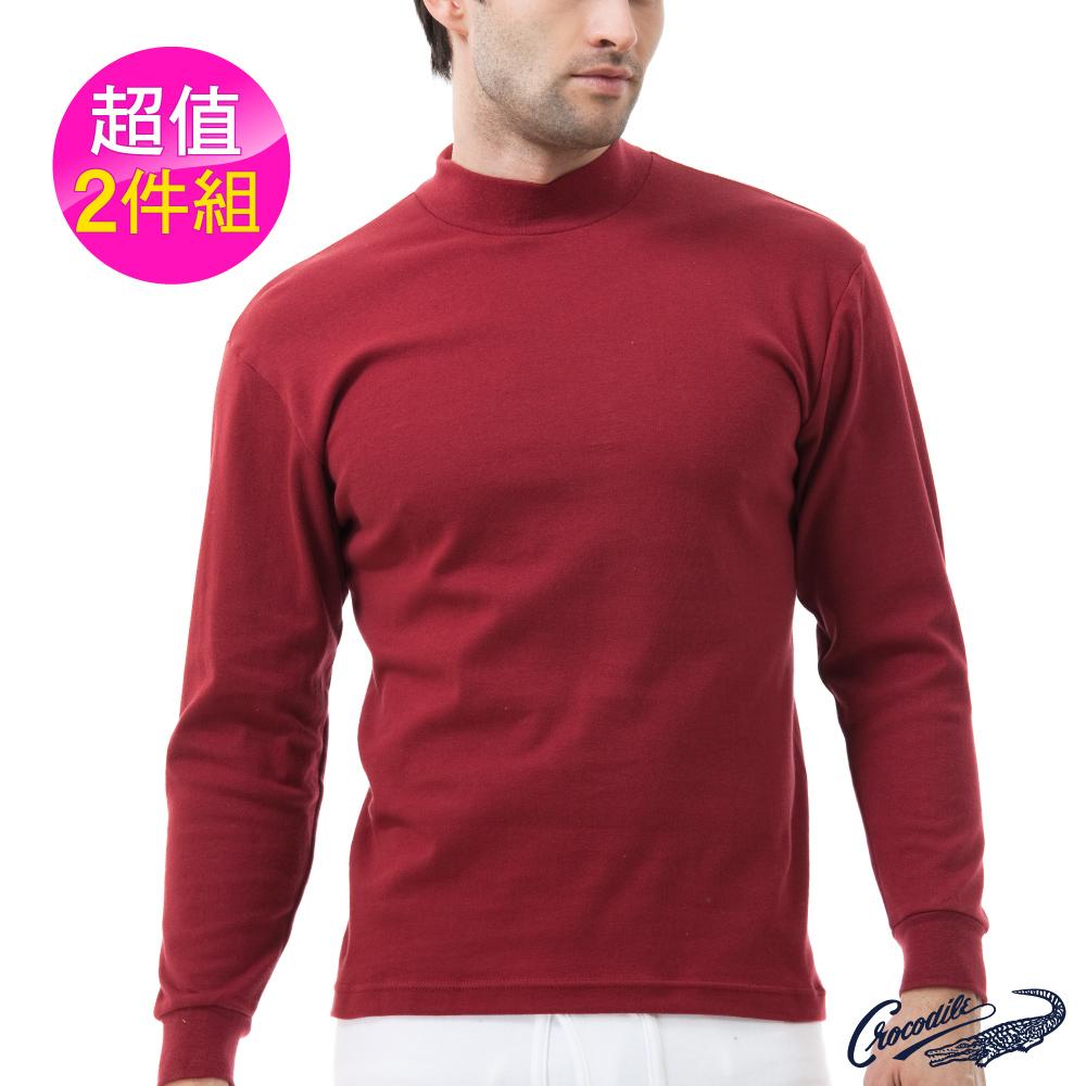 Crocodile鱷魚純棉彩色長袖半高領衫  棗紅色2件組