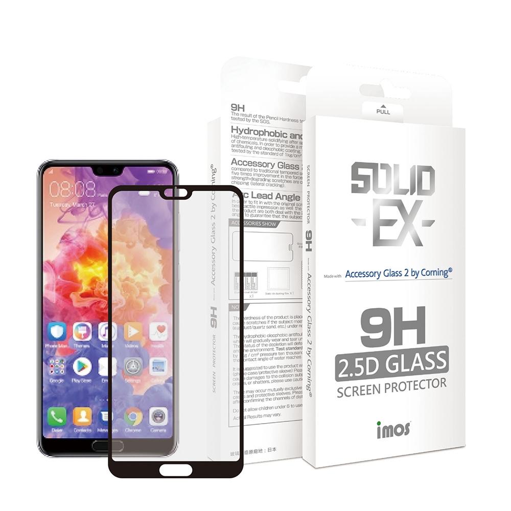 iMos HUAWEI P20 Pro 2.5D 滿版玻璃 螢幕保護貼 @ Y!購物