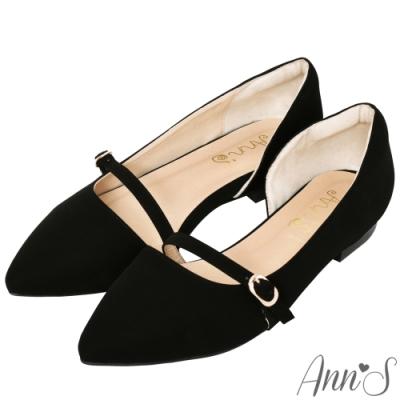 Ann'S完美對策-可調寬度側空尖頭平底鞋-黑