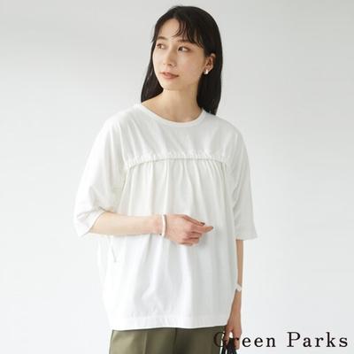Green Parks 打褶拼接設計束袖上衣