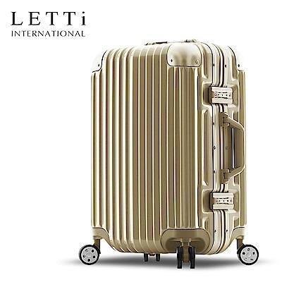 LETTi 太空鋁行 20吋PC鋁框鏡面行李箱(香檳金)