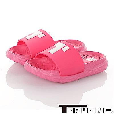 TOPUONE童鞋 極輕量室內外減壓彈性拖鞋-桃