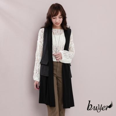 【白鵝buyer】韓國製 長版雙層層次感長背心(深灰)