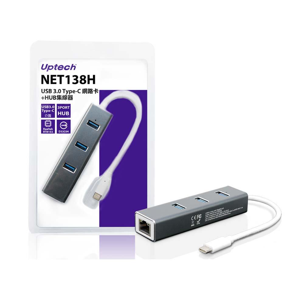 Uptech 登昌恆 NET138H USB 3.0 Type-C網卡+HUB集線器