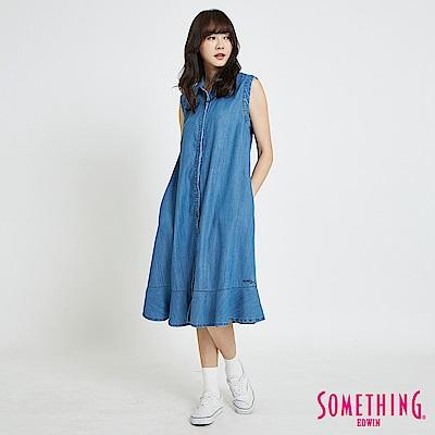SOMETHING 天絲棉魚尾長版襯衫-女-拔洗藍