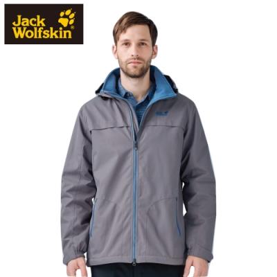 【Jack Wolfskin 飛狼】男 Kuga 防風防潑水保暖外套 (內刷毛)『深灰』