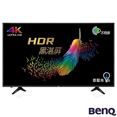 BenQ 50吋 4K HDR護眼娛樂連網液晶+視訊盒 J50-700