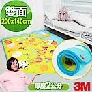 3M 兒童安全遊戲地墊-動物圖案(雙面圖案,200x140公分)