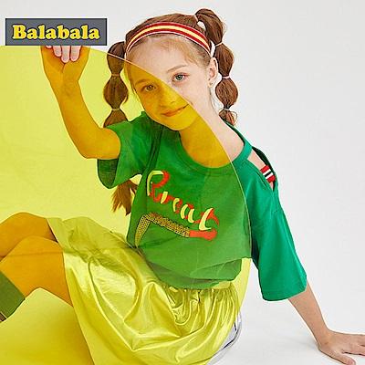 Balabala巴拉巴拉-立體緞帶造型短袖T恤-女(2色)