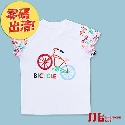 JJLKIDS 繽腳踏車純棉短T(大白)