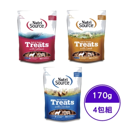 Nutri Source新萃NS鮮肉犬零食系列 6oz/170g (4包組)