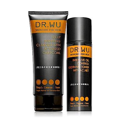 [時時樂限定]DR.WU 男士速效基礎保養組  (潔顏乳150ML+醒膚水150ML)