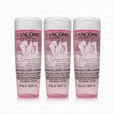 LANCOME蘭蔻 溫和保濕玫瑰卸妝水50mlx3