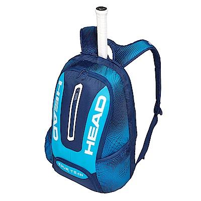HEAD奧地利 Tour Team 球具球拍專用後背包-海軍藍 283149