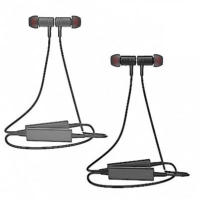 嘻哈部落Seehot BT4.1 運動型鋁合金智能磁控藍牙耳機 - SBS-086