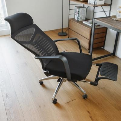 完美主義 線控伸縮腳靠辦公椅/電腦椅/書桌椅/D扶手/台灣製/Shark二代新型