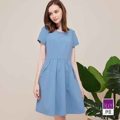 ILEY伊蕾 知性迷人水鑽造型口袋洋裝(淺藍)1212037035