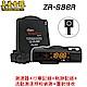 【真黃金眼】 ZR-888R GPS全頻雷達測速器+行車記錄器+軌跡紀錄 可AV OUT product thumbnail 1