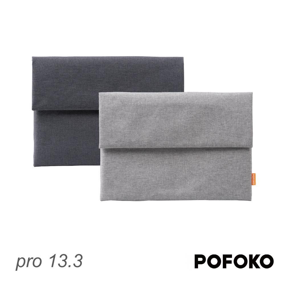 POFOKO A200 信封型 Pro 13.3吋電腦包 內袋