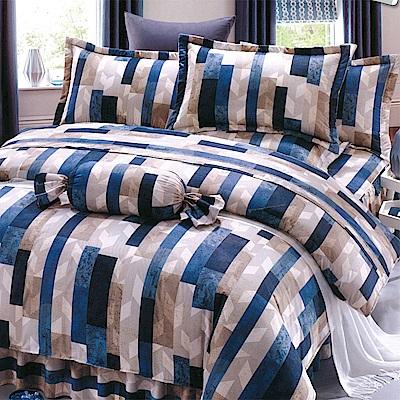 Carolan 數位美感-藍 加大五件式純棉床罩組(台灣製)