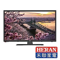 HERAN禾聯 28吋 降藍光護眼液晶顯示器+視訊盒 HF-28DA1H