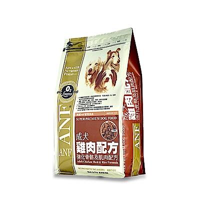 ANF愛恩富 成犬雞肉配方-強化骨骼及肌肉配方15kg(小顆粒)