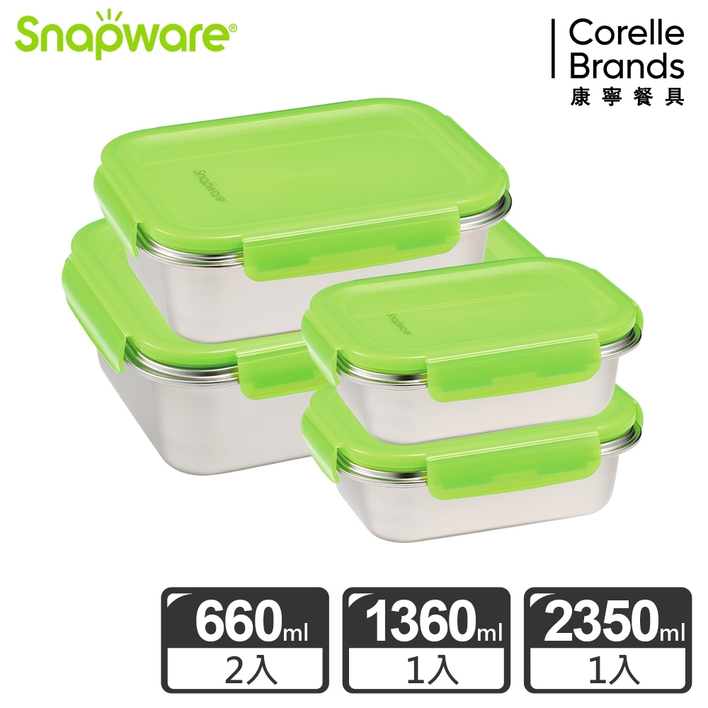 康寧 SNAPWARE 316不鏽鋼保鮮盒 4入組 D01 product image 1