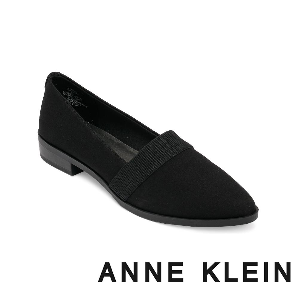 ANNE KLEIN-RYAN 質感素面樂福平底女鞋-黑色