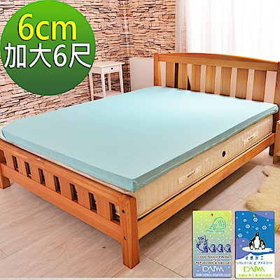 (特談商品)加大6尺-LooCa日本大和涼感6cm記憶床墊