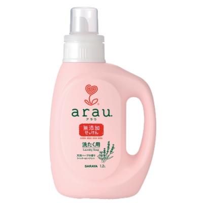 【日本arau.baby】無添加洗衣精-薰衣草 1.2L