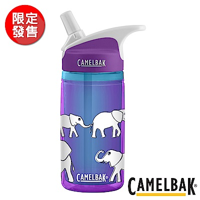 《CAMELBAK》兒童吸管雙層隔溫運動水瓶 大象寶貝400ml CB1583501140