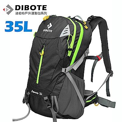 迪伯特DIBOTE 極輕骨架。人體工學35L登山背包/登山包 (黑)