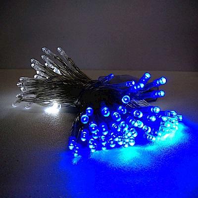 摩達客 聖誕燈100燈 LED電池燈串-藍白光/透明線