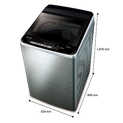 Panasonic國際牌 12KG 直立式變頻洗衣機 NA-V120EBS-S 不鏽鋼