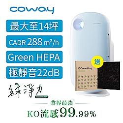 Coway 適用10-14坪 加護抗敏型清淨機