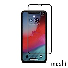 Moshi IonGlass for iPhone 11/XR 強化玻璃螢幕保護貼